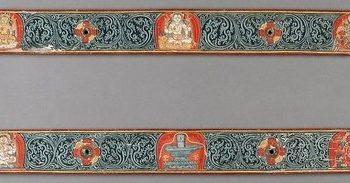 Covers of a Shaiva (Associated with Shiva) Manuscript: (a) Brahma, Shiva, and Vishnu, (b) Ganesha, Linga, and Karttikeya