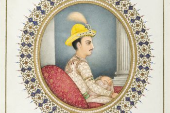 King Girvan Yuddhavikram Shah (1797-1816)