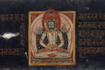 Manjushri (top), Folio from a Paramartha Namasangiti (Absolute Truth of the Singing Together of the Name)