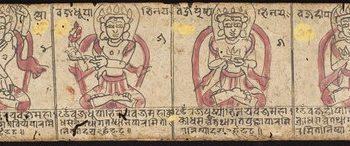 Manual for Ritual Dances