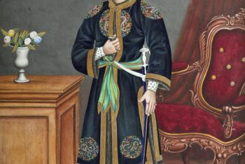 A Nepalese Official (Perhaps Prime Minister Bhimsen Thapa, served 1806-1837)