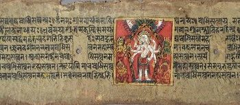 Amoghapasha Lokeshvara, Folio from a Pancharaksha (The Five Protective Charms)
