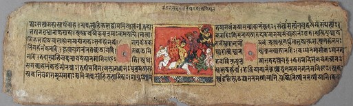 Crowned red figure on horseback with demons, Folio from a Pancharaksha (The Five Protective Charms)