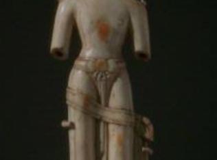 Image of Avalokitesvara