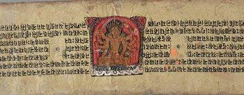 Mahamayuri, Folio from a Pancharaksha (The Five Protective Charms)