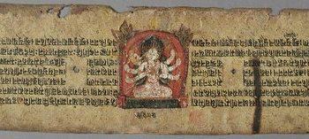 Mahapratisara, Folio from a Pancharaksha (The Five Protective Charms)