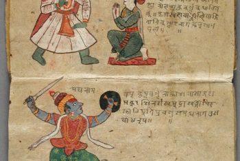 Ragamala (Garland of Melodies) Manuscript