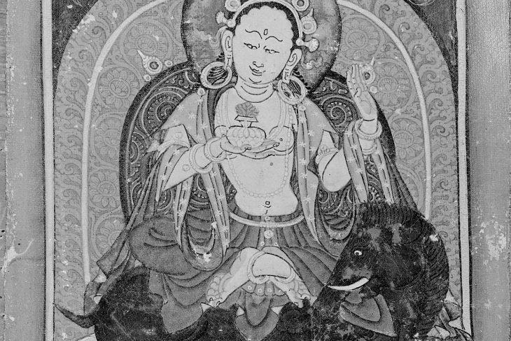 Seated deity