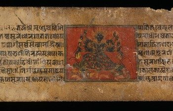 The Goddess Chanda, Folio from a Devimahatmya (Glory of the Goddess)