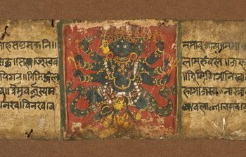 The Goddess Mahasahasrapramardani (Great Destroyer of a Thousand Foes), Folio from a Pancharaksha (The Five Protective Charms)