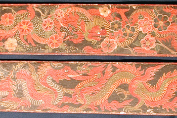 Buddhist manuscript covers (with dragons, a pair)