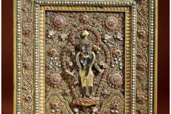 Plaque of Visnu