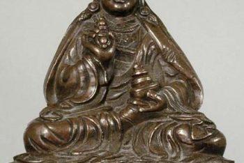 Seated Lama