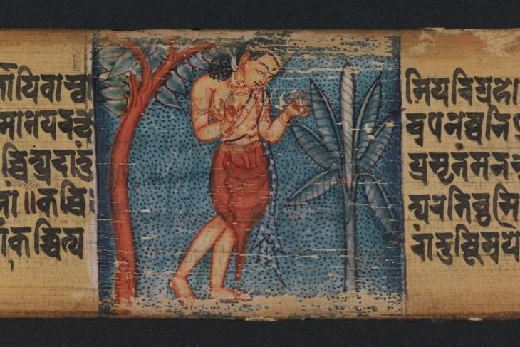 3.Leaf from a Manuscript of the Gandavyuha