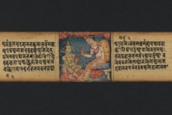 Leaf from a Manuscript of the Gandavyuha