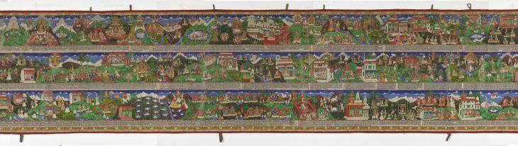 Narrative Scroll depicting Scenes from the Svayambhupurana