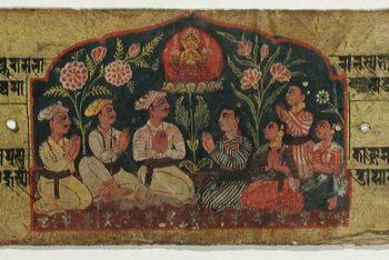 Worship of Manjusri