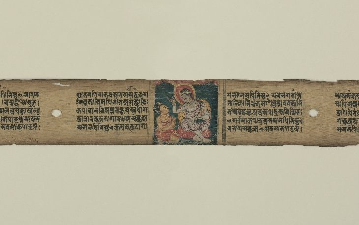 Folio from a Gandavyuha Manuscript