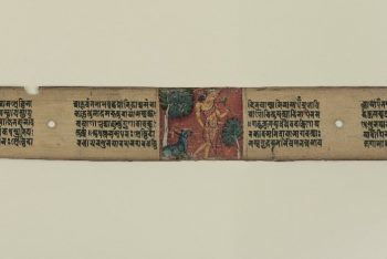 Folio from a Gandavyuha Manuscript 2