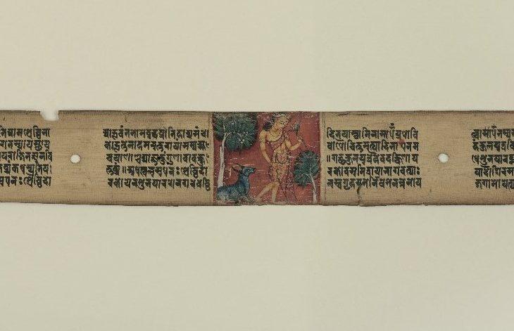 Folio from a Gandavyuha Manuscript 2