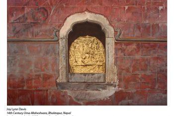Uma Mahesvara