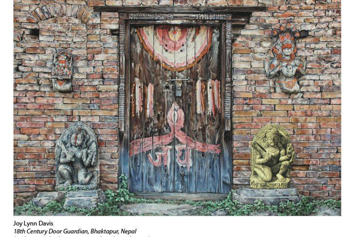 Door Guardian