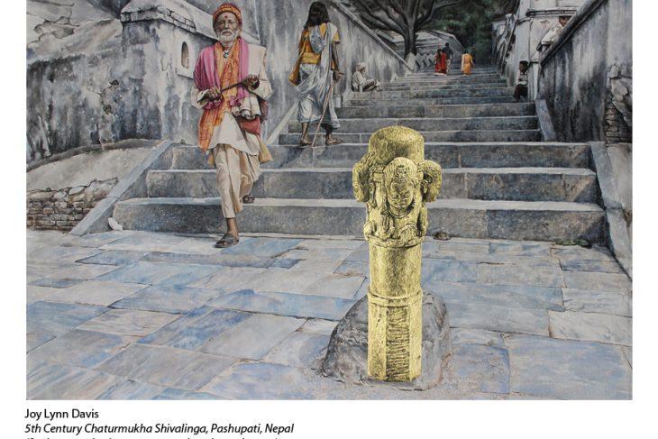 Chaturmukha Shivalinga